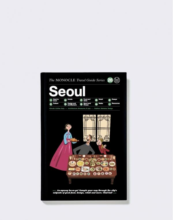 Gestalten Seoul: The Monocle Travel Guide Series