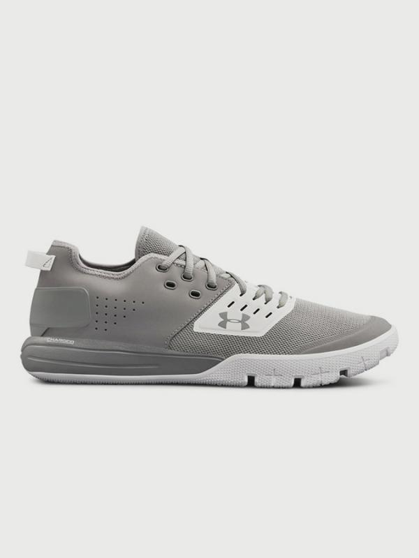 Boty Under Armour Charged Ultimate 3.0 Šedá