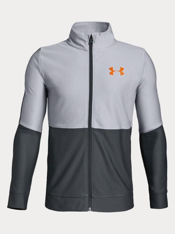 Bunda Under Armour Prototype Full Zip Šedá