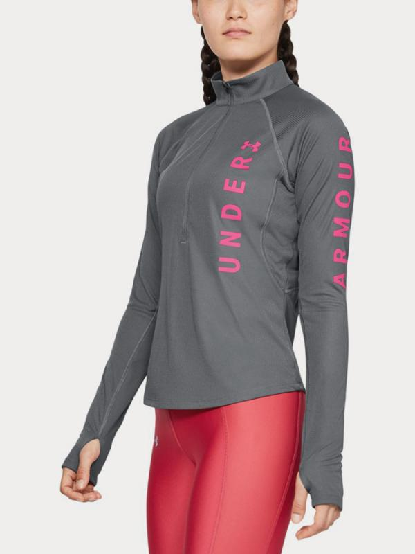 Tričko Under Armour Speed Stride Split Wordmark Half Zip Šedá