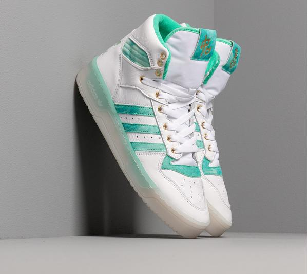adidas Rivalry Ftwr White/ Hi-Res Green S18/ Gold Foil