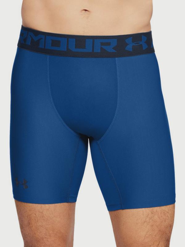 Kompresní šortky Under Armour Hg 2.0 Comp Short Modrá