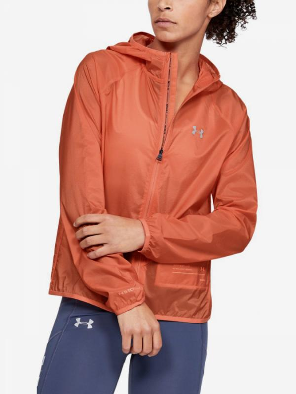 Bunda Under Armour Qualifier Storm Packable Jacket-Red Oranžová