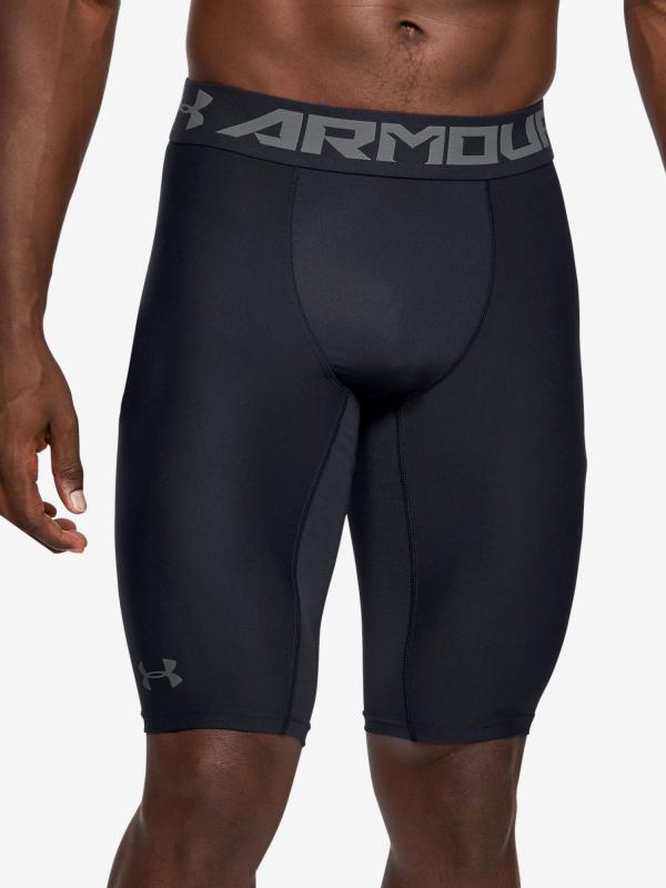 Kompresní šortky Under Armour Armour Hg Xlng Shorts Černá