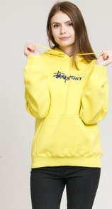 Stüssy Stussy Sport Hood žlutá