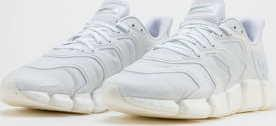 adidas Performance Climacool Vento ftwwht / ftwwht / ftwwht EUR 40 2/3