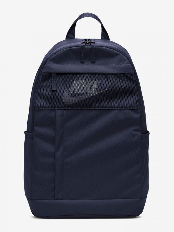 LBR Batoh Nike Modrá