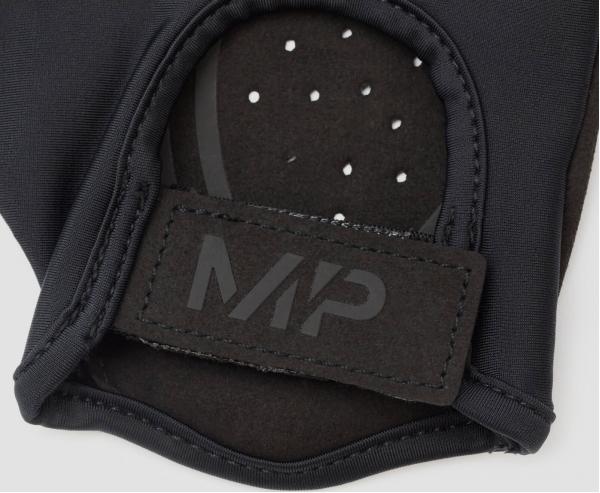MP  Myprotein Dámské Tréninkové rukavice - M - R���_ov�� / ��ern��