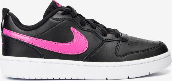 Court Borough Tenisky dětské Nike