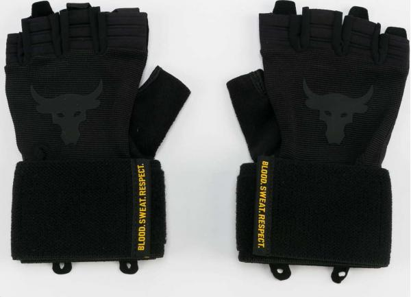 Under Armour Project Rock Training Glove černé