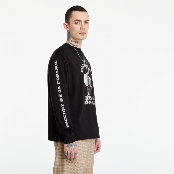 PACCBET Printed LongSleeve T-Shirt Black/ Grey Melange/ Mint Green