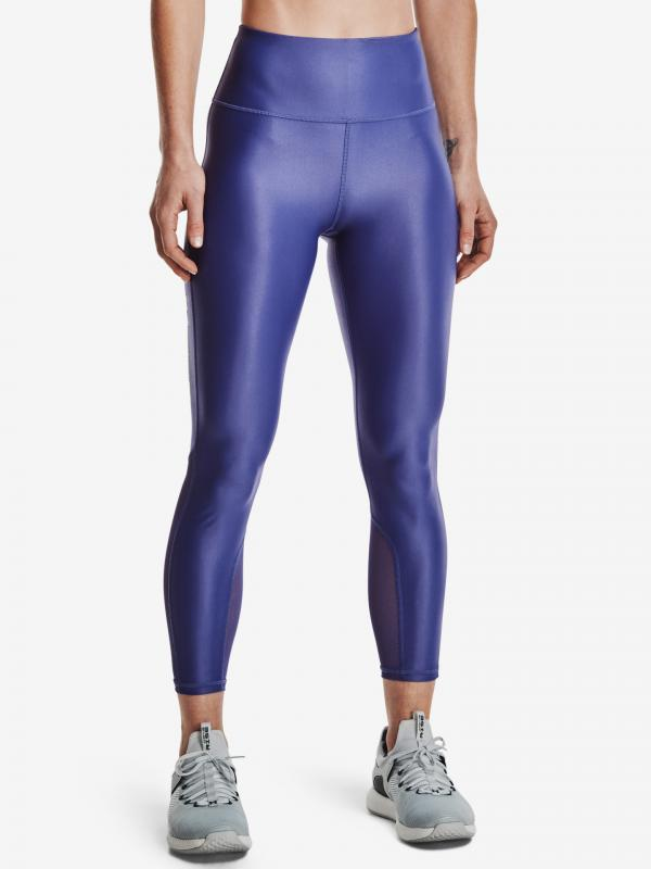 Iso-Chill Legíny Under Armour