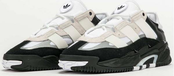 adidas Originals Niteball ftwwht / cblack / silvmt EUR 47 1/3